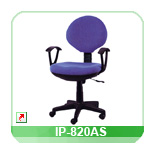 Secretary office chair IP-820AS
